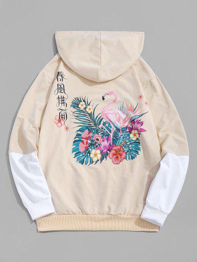 Flower Flamingo Hanzi Print Contrast Hoodie - Light Yellow S