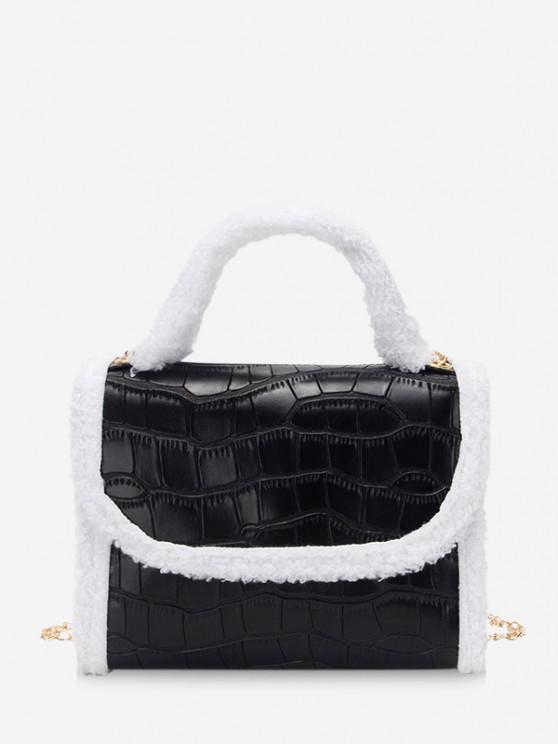women Fluffy Edge Chain Cover Handbag - BLACK