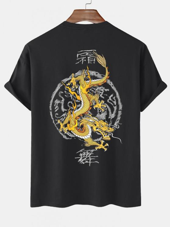 women Dragon Chinoiserie Short Sleeve T-shirt - BLACK XXL