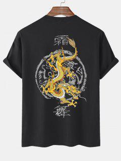 Camiseta Com Bordadura Atenta De Estilo Chinês - Preto L