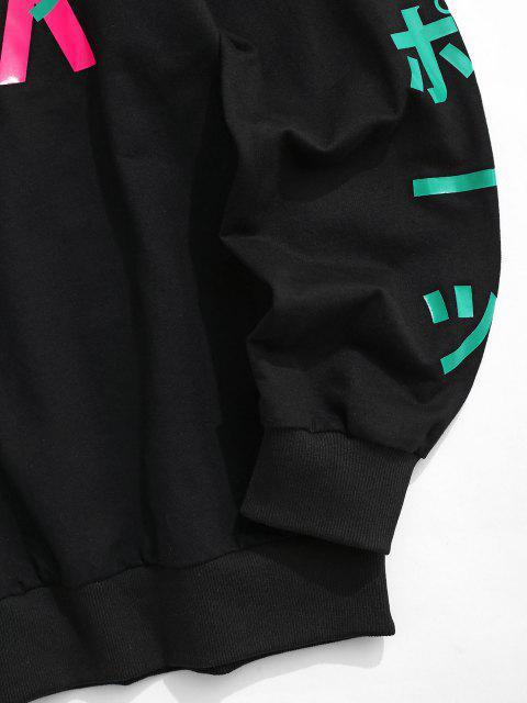 buy ZAFUL Number Kanji Print Graphic Sweatshirt - BLACK XL Mobile