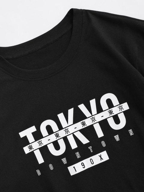 outfit ZAFUL TOKYO Print Graphic T-shirt - BLACK XS Mobile