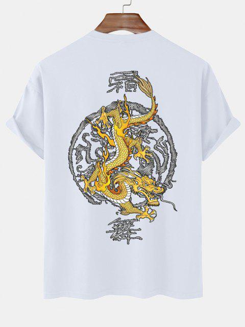 Maglietta con Stampa a Drago Stile Cinese con Maniche Corte - Bianca XXL Mobile