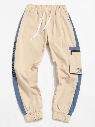 Pantalon Cargo Panneau Contrasté Lettre Imprimée - Kaki Clair L
