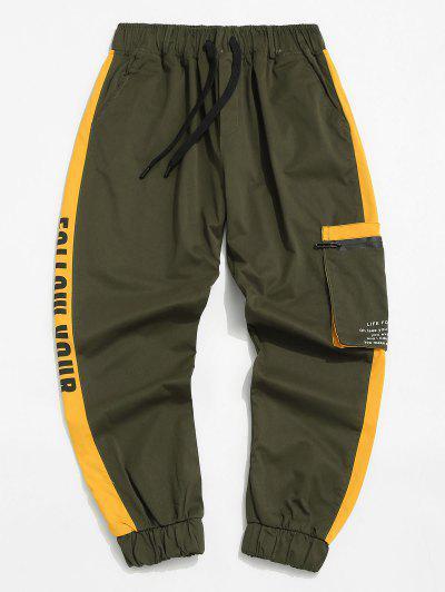 Contrastul De Imprimare Pantaloni De Imprimare Pantaloni De Marfă - Turtle De Mare Verde L