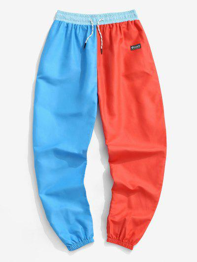 Two Tone Patched Pants - Blue Xl