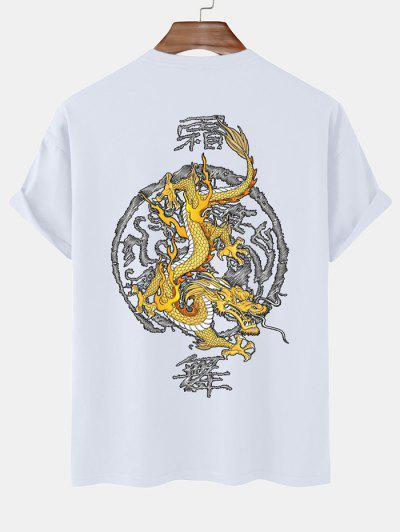 Drache Chinoiserie Kurzarm T-Shirt - Weiß Xxl
