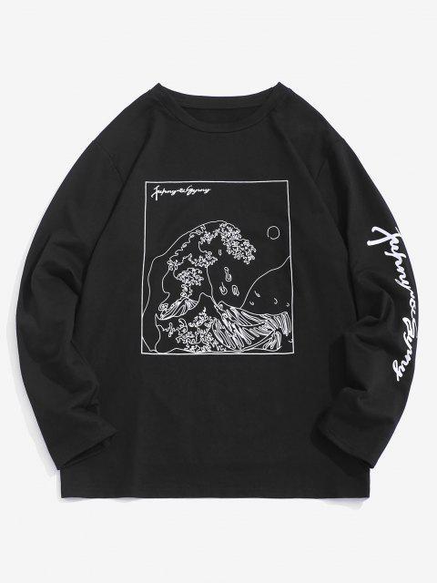 hot ZAFUL Wave Letter Print Graphic Sweatshirt - BLACK M Mobile