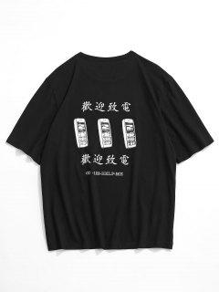 Help Me Mobile Phone Chinese Graphic T-shirt - Black L