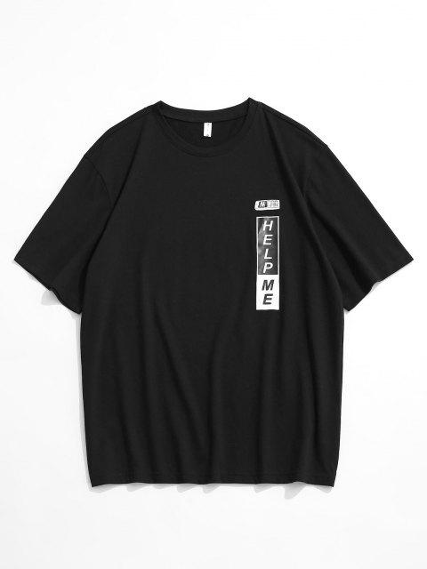 affordable Help Me Mobile Phone Chinese Graphic T-shirt - BLACK XL Mobile