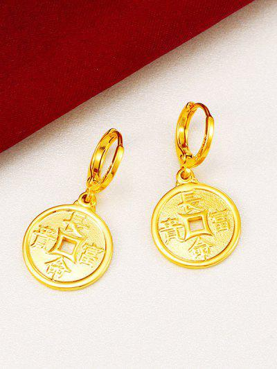 Ancient China Copper Coin Shape Plated Drop Earrings - Golden