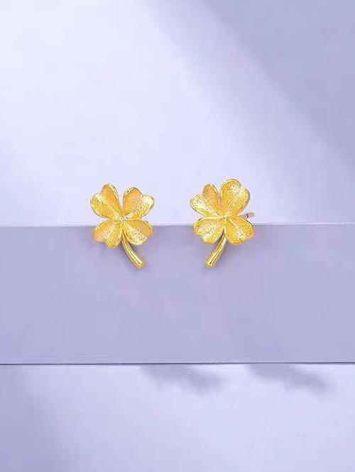 zaful Gold Plated Clover Stud Earrings