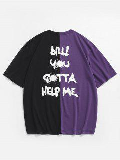 Help Me Farbe Zweifarbiges T-Shirt - Lila S