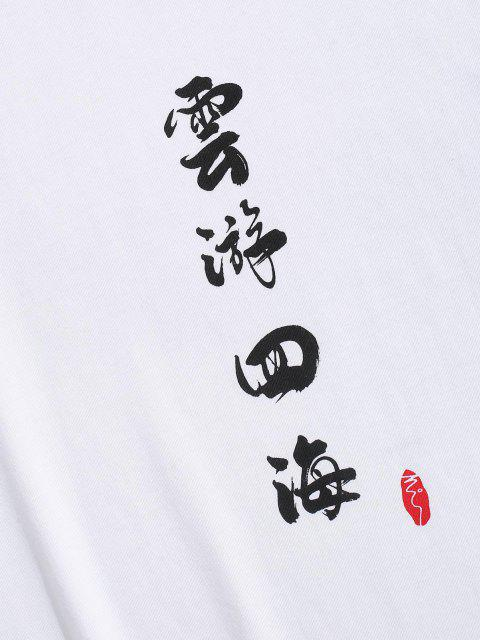 outfits Floral Chinese Character Print Short Sleeve Basic T-shirt - WHITE M Mobile