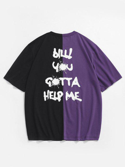 affordable Help Me Paint Two Tone T-shirt - PURPLE M Mobile