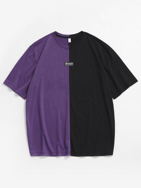 outfits Help Me Paint Two Tone T-shirt - PURPLE L Mobile