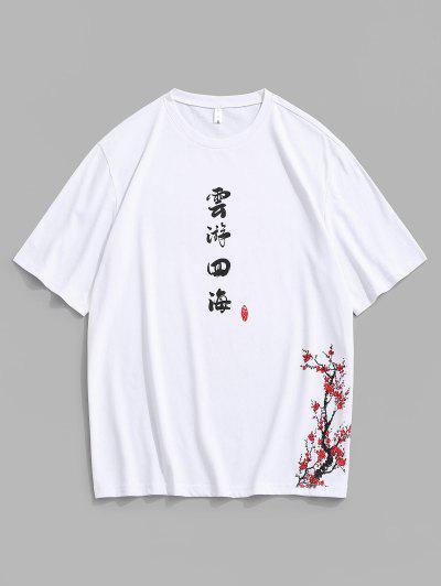 꽃 중국어 문자 인쇄 짧은 소매 기본 티셔츠 - 하얀 에스