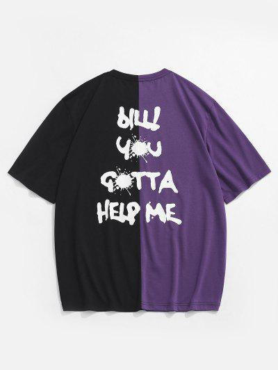 Help Me Paint Two Tone T-shirt - Purple 2xl