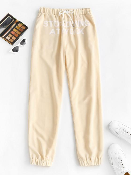 ladies Slogan Graphic Pocket Drawstring Joggers Pants - LIGHT YELLOW XL