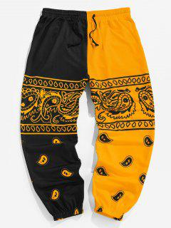 ZAFUL Paisley Print Contrast Sports Pants - Yellow M