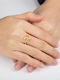 Golden Double Rose Adjustable Finger Ring - Golden Resizable