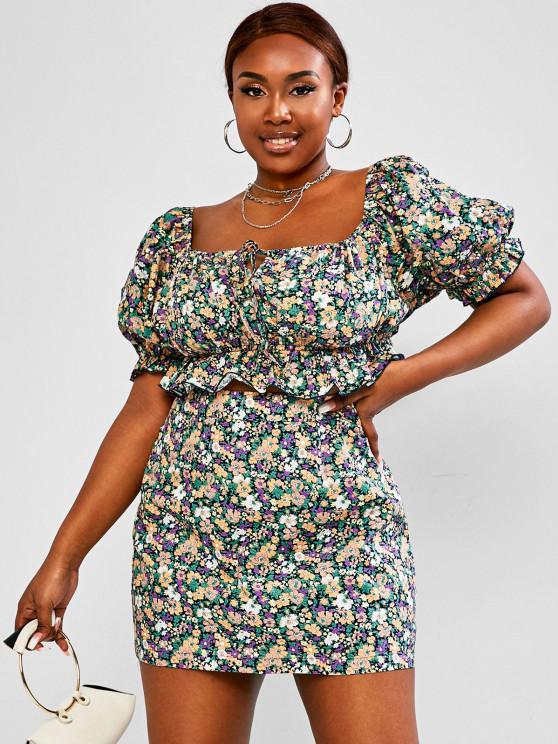 lady ZAFUL Plus Size Floral Puff Sleeve Ruffle Two Piece Skirt Set - MULTI L