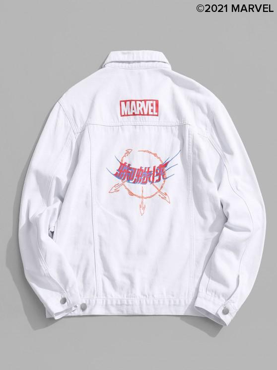 hot Marvel Spider-Man Button Up Graphic Print Jean Jacket - WHITE L