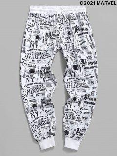 Pantaloni Da Jogging Casuali Con Motivo Di Ragno - Bianca Xl