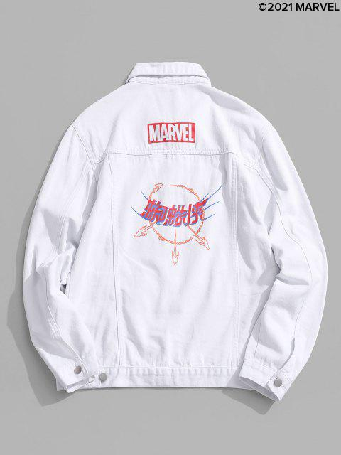new Marvel Spider-Man Button Up Graphic Print Jean Jacket - WHITE M Mobile