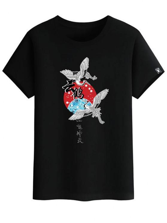 Fliegender Kran Chinesisches Zeichen Grafik Grundlegendes T-Shirt - Schwarz XS