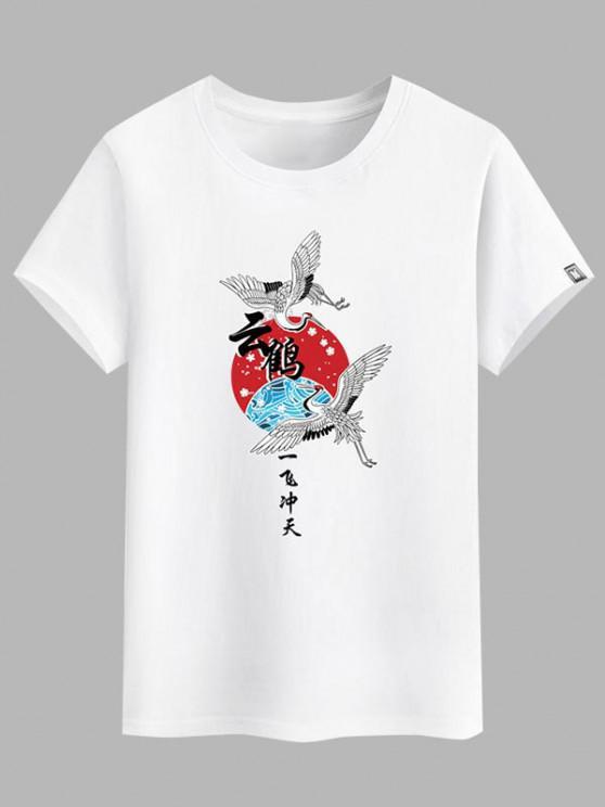 buy Flying Crane Chinese Character Graphic Basic T-shirt - WHITE M