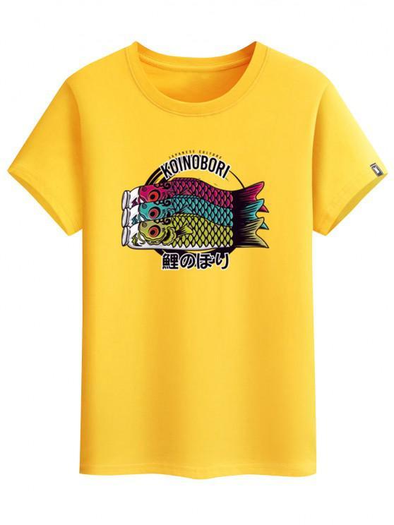 fancy Koinobori Japanese Print Basic T-shirt - YELLOW XL