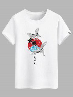 Flying Crane Chinese Character Graphic Basic T-shirt - White M