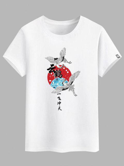 T-Shirt de Manga Curta de Zíper de Estilo Chinês - Branco M Mobile