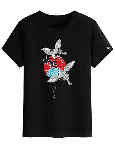 Flying Crane Chinese Character Graphic Basic T-shirt - Black L