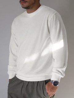 Pure Color Drop Shoulder Crew Neck Sweatshirt - White S