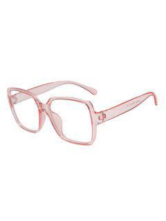 Brief Oversized Square Glasses - Light Pink