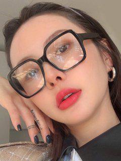 Brief Oversized Square Glasses - Black