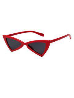 Outdoor Eyewear Animal Eye Pattern Sunglasses - Red