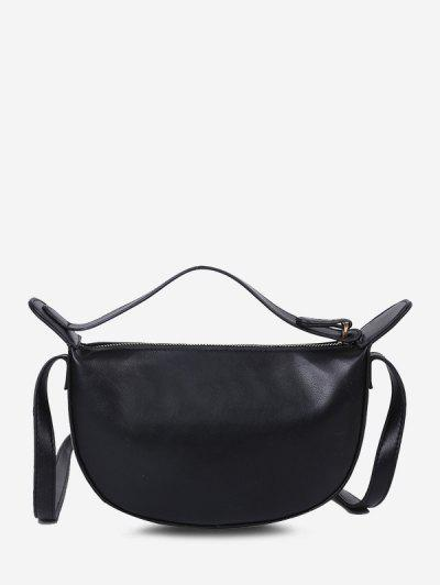 Solid Dual Strap Crossbody Bag - Black
