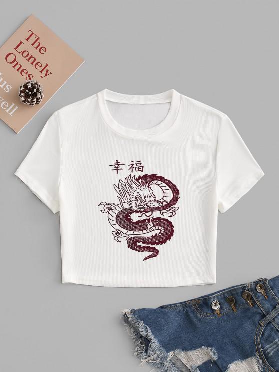 shops Chinese Hanzi Dragon Print Ribbed Baby Tee - DEEP RED S