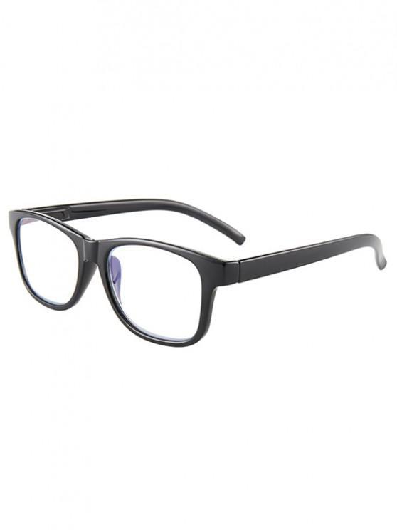 outfit Basic Square Frame Lightweight Glasses - BLACK
