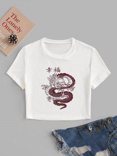 Camiseta De Bebé Acanalado Con Estampado De Dragón - Color Rojo Oscuro S