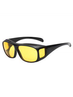 Outdoor Windproof Wrap Sunglasses - Goldenrod