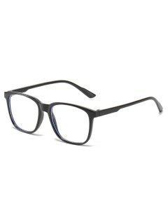 Basic Full Square Frame Lightweight Glasses - Black