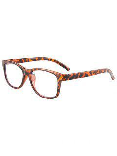 Occhiali Da Sole Con Montatura Quadrata Basic - Leopardo