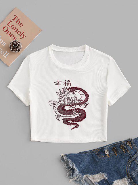 womens Chinese Hanzi Dragon Print Ribbed Baby Tee - DEEP RED L Mobile