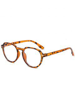 Brief Anti Blue-ray Glasses - Leopard