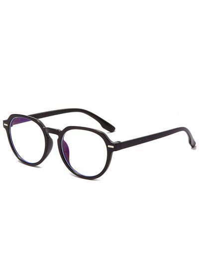 Brief Anti Blue-ray Glasses - Black