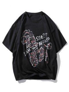 I AM NOT AFRAID Graphic Drop Shoulder T Shirt - Black M